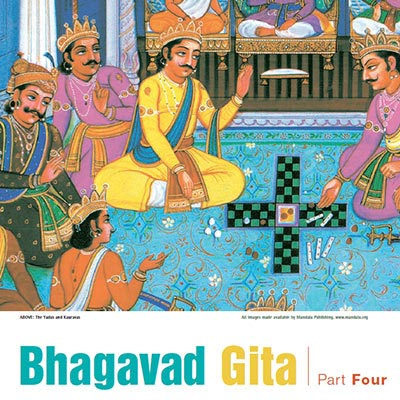 Bhagavad Gita - Article 4 by Patricia Brown